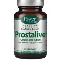 Power Health Classics Platinum Prostalive Συμπλήρωμα