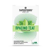Superfoods Πράσινο Τσάι Συμπλήρωμα Διατροφής