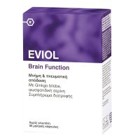 Eviol Brain Function Ισχυρή Φόρμουλα για