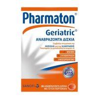 Pharmaton Geriatric Συμπλήρωμα Διατροφής με Συνδυασμό