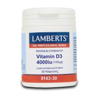 Lamberts Vitamin D3 1000iu Συμπλήρωμα Βιταμίνης