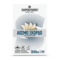 SuperfoodsΆοσμο Σκόρδο Συμπλήρωμα Διατροφής