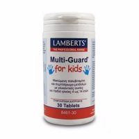 Lamberts Multi-Guard For Kids (formerly