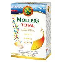 Moller's Total Ολοκληρωμένο Συμπλήρωμα Διατροφής