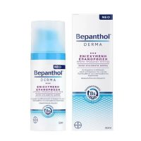 Bepanthol Derma Ενισχυμένη Επανόρθωση Κρέμα Προσώπου