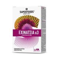 Superfoods Εχινάτσια X3 Συμπλήρωμα Διατροφής για