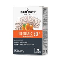 SuperfoodsΙπποφαές 50+ Συμπλήρωμα Διατροφής