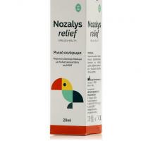 Epsilon Health Nozalys Ρινικό Εκνέφωμα