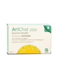 Epsilon Health Arichol 200K Συμπλήρωμα Διατροφής