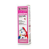 Frezyderm SensiTeeth Epismalto Toothpaste 1.450ppm