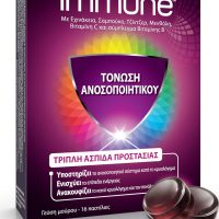 Omega Pharma Bronchoimmune Τριπλή Ασπίδα