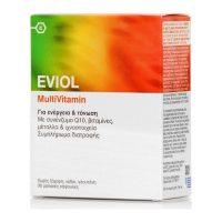 Eviol MultiVitamin Πολυβιταμίνη για Ενέργεια & Τόνωση