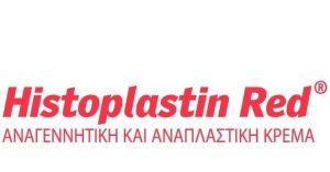 Histoplastin