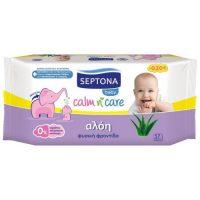 Septona Calm n Care Baby Μωρομάντηλα