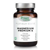 Power Health Platinum Magnesium Premium 5