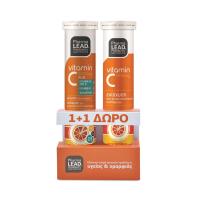 PharmaLead Vitamin C 1500mg Plus