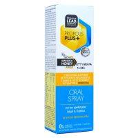 Vitorgan Pharmalead Propolis Plus+ Oral